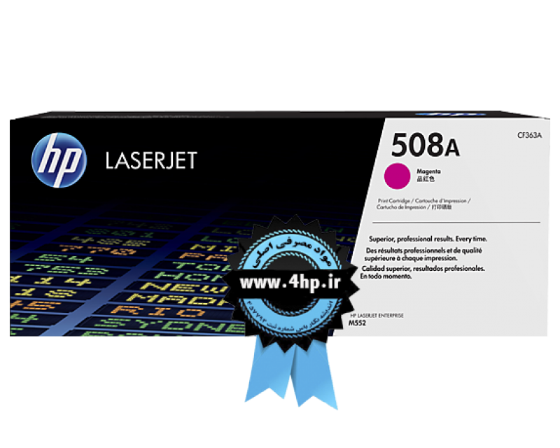 HP 508A Magenta Original LaserJet Toner Cartridge CF363A